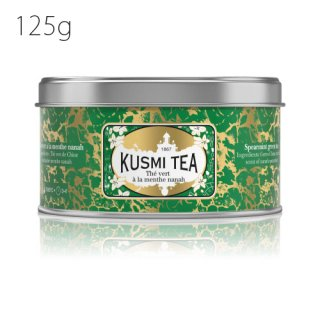 KUSMI TEA ヴェール・スペアミント 125g缶<img class='new_mark_img2' src='//img.shop-pro.jp/img/new/icons20.gif' style='border:none;display:inline;margin:0px;padding:0px;width:auto;' />