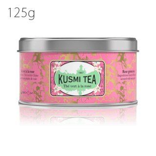 KUSMI TEA ヴェール・ローズ 125g缶<img class='new_mark_img2' src='//img.shop-pro.jp/img/new/icons20.gif' style='border:none;display:inline;margin:0px;padding:0px;width:auto;' />