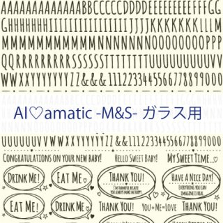 ◇ガラス用◇AI♡amatic-Medium&Small-