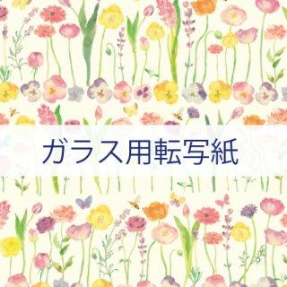 ◇ガラス用◇花と蝶