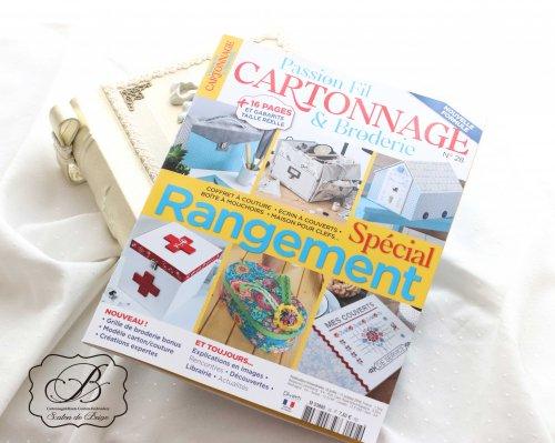 雑誌Passion Fil CARTONANAGE&Broderie