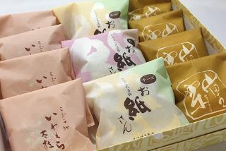 和菓子詰め合わせ【11個入】