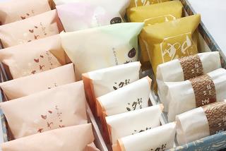 和菓子詰め合わせ【19個入】