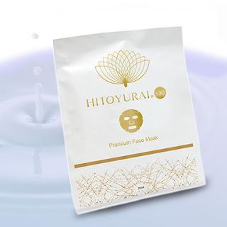 ヒトユライ HITOYURAI プレミアム フェイス マスク 幹細胞 顔 たるみ 改善 化粧品 スキンケア 人幹細胞 老化