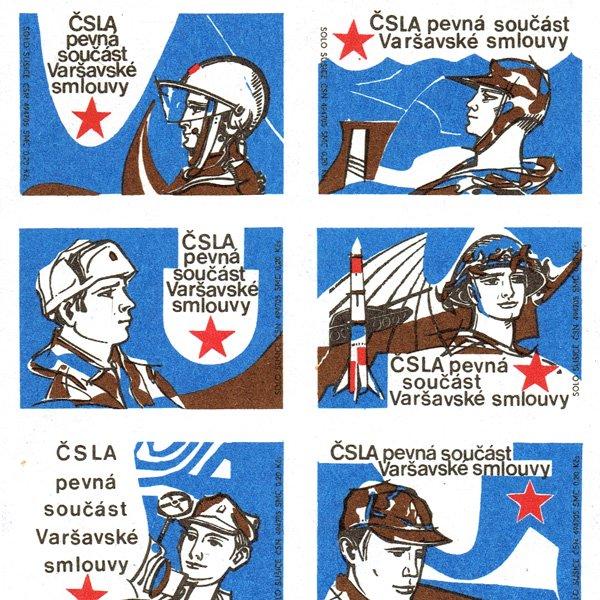 チェコのマッチラベル(未裁断)プロパガンダ02