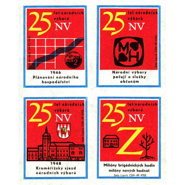 チェコのマッチラベル(未裁断)国家委員会25周年