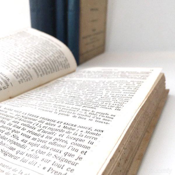 アンティークブック 背表紙ブルーシリーズセット(4冊)