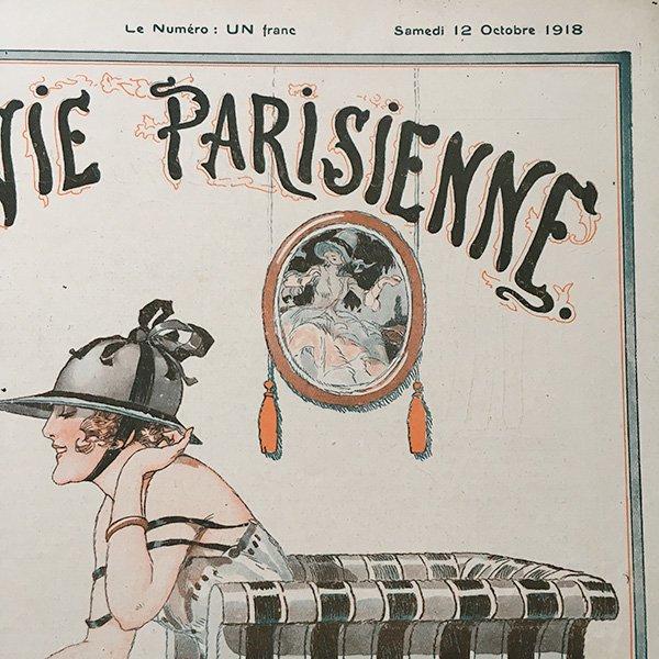 フランスの雑誌表紙 〜LA VIE PARISIENNE〜アドバタイジング01