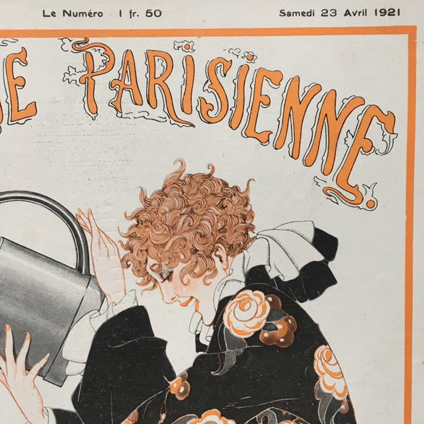 フランスの雑誌広告 〜LA VIE PARISIENNE〜アドバタイジング03