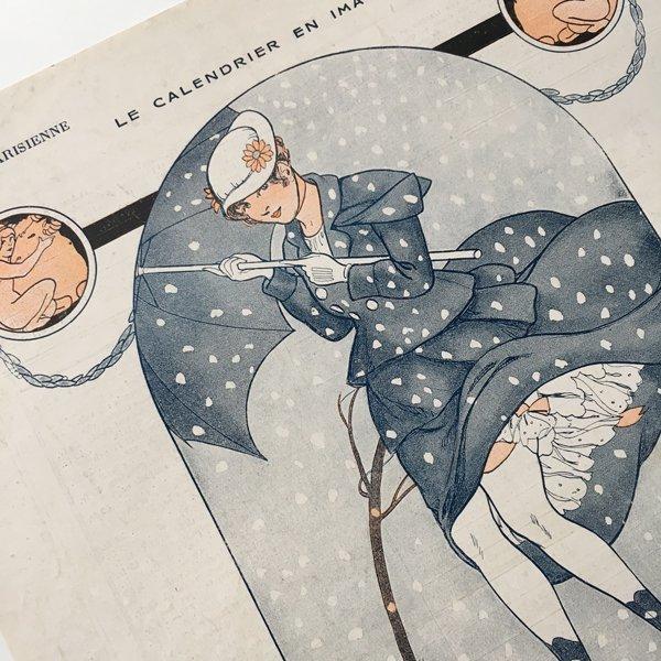 フランスの雑誌広告 〜LA VIE PARISIENNE〜アドバタイジング05