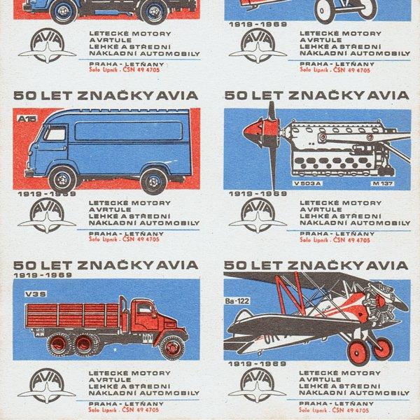 チェコのマッチラベル(未裁断)AVIA #134