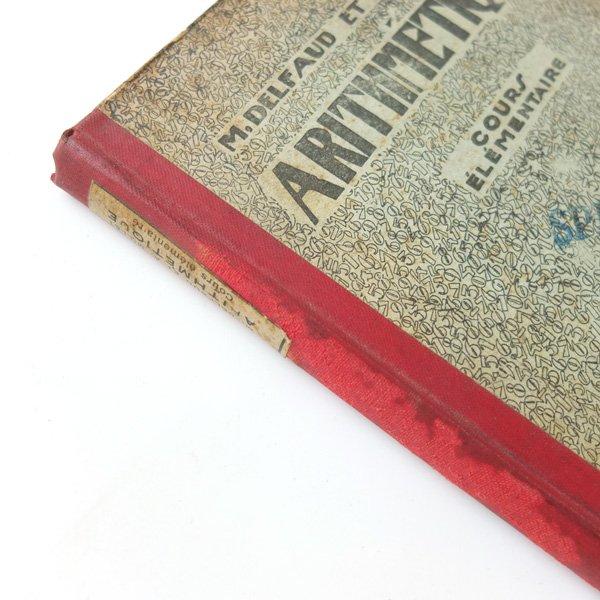シャビーなアンティークブック 数学の教科書