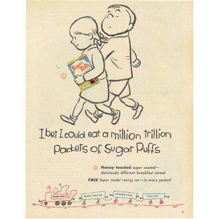 イギリスの古いヴィンテージ広告 Sugar Puffs 018