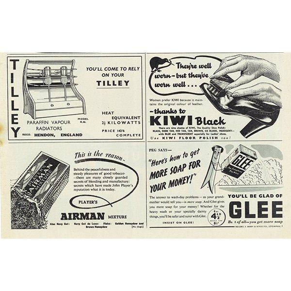イギリスの古いヴィンテージ広告 Cadbury社のBournvita(ボーン・ヴィタ) 013