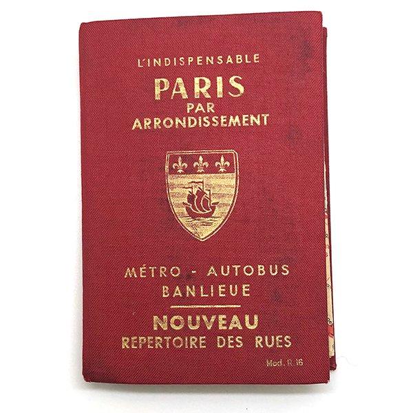 古いパリのガイドブック(ヴィンテージ)011