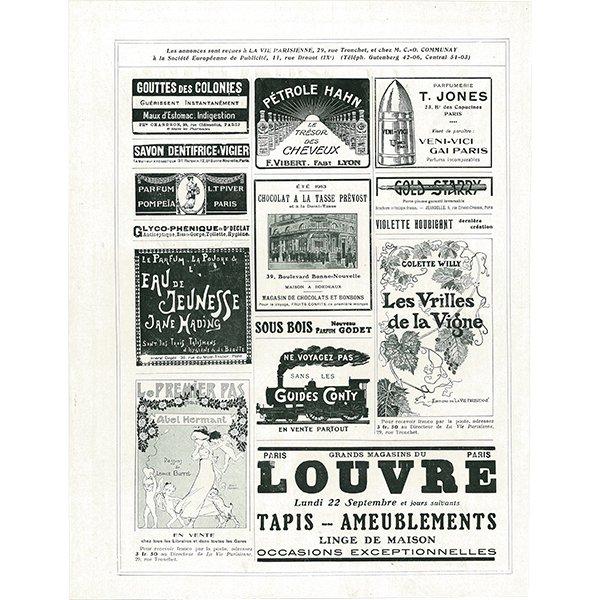 フランスの雑誌表紙 〜LA VIE PARISIENNE〜アドバタイジング018