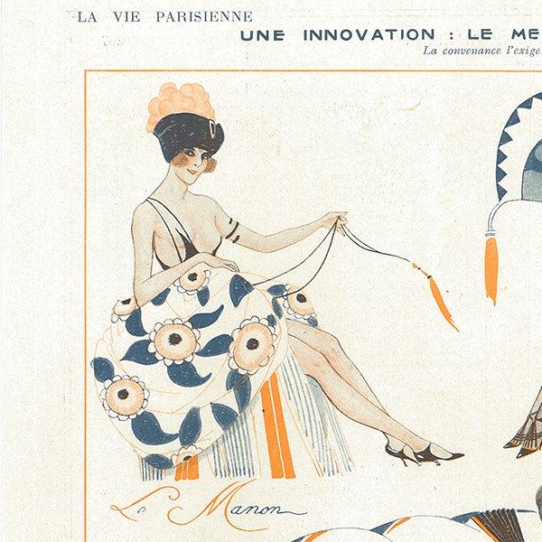 フランスの雑誌 〜LA VIE PARISIENNE〜より アドバタイジング019