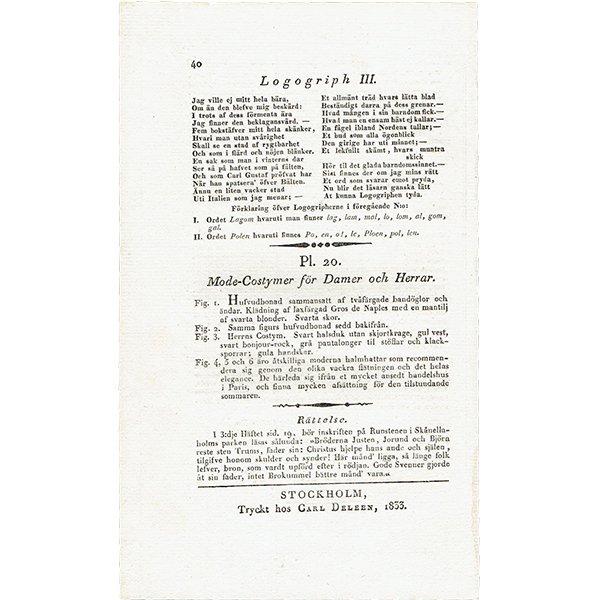 ファッションプレート 1830年代スウェーデン Pl.20 040(アンティークプリント)
