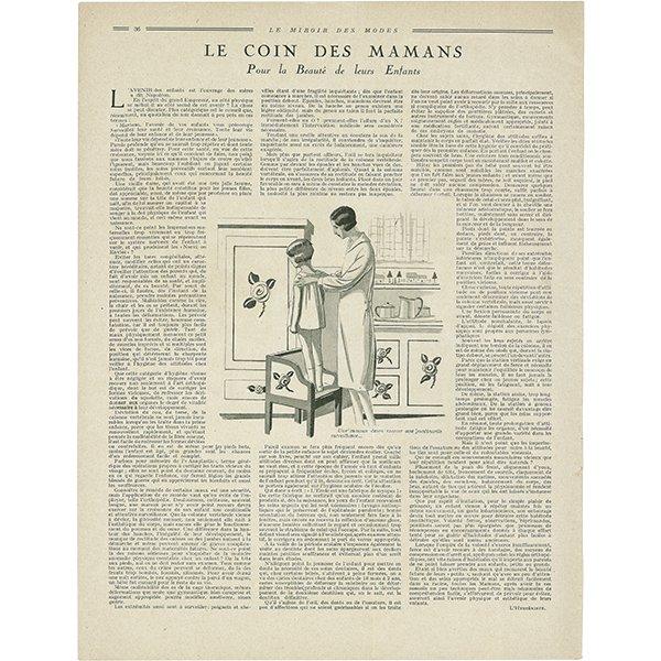 フランスの雑誌 〜LA MIROIR DES MODES〜より アドバタイジング020