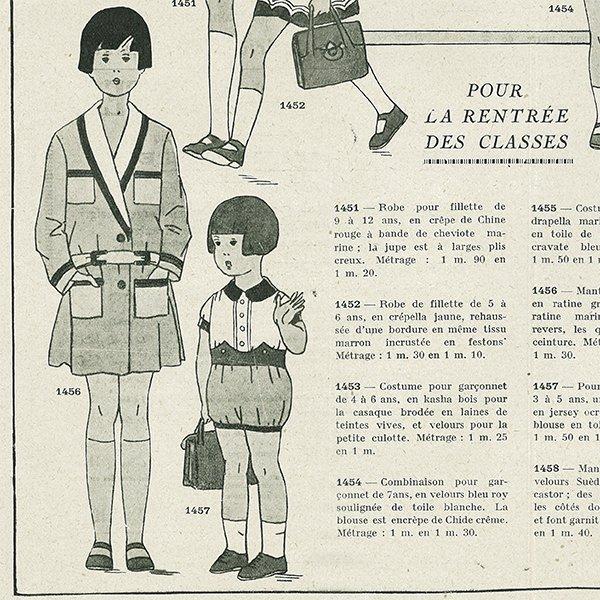 フランスの雑誌 〜LA MIROIR DES MODES〜より アドバタイジング021