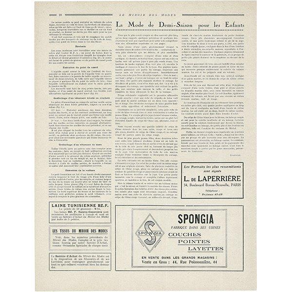 フランスの雑誌 〜LA MIROIR DES MODES〜より アドバタイジング025