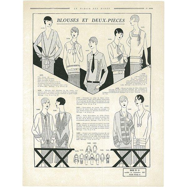 フランスの雑誌 〜LA MIROIR DES MODES〜より アドバタイジング028