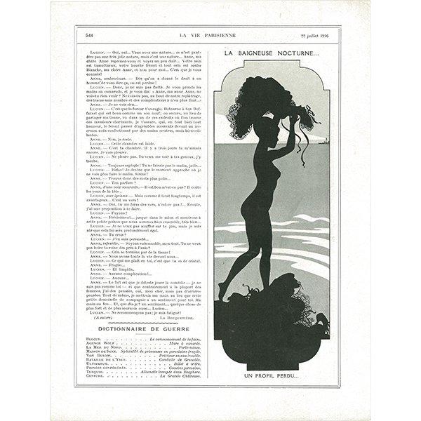 フランスの雑誌 〜LA VIE PARISIENNE〜より アドバタイジング029