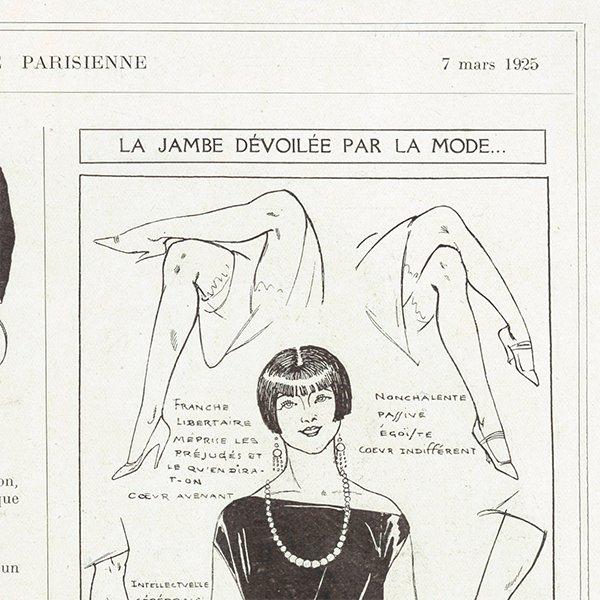フランスの雑誌 〜LA VIE PARISIENNE〜より アドバタイジング036