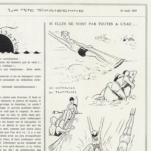 フランスの雑誌 〜LA VIE PARISIENNE〜より アドバタイジング042