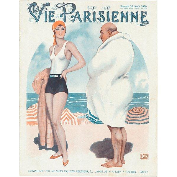 フランスの雑誌 〜LA VIE PARISIENNE〜表紙 アドバタイジング048