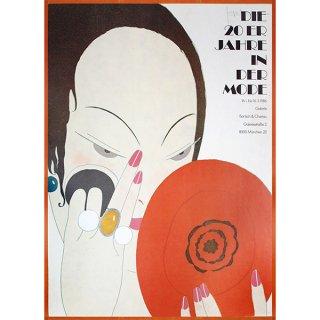 1986年ドイツの展示用ポスター(ジョルジュ・ルパップ)