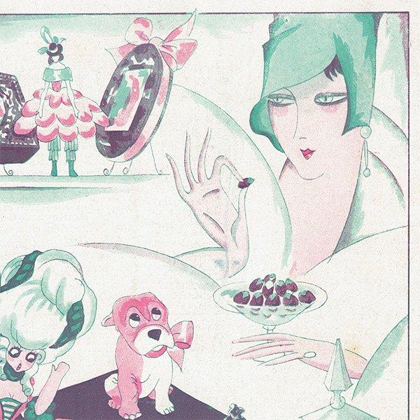 フランスの雑誌広告 〜FANTASIO〜より アドバタイジング062