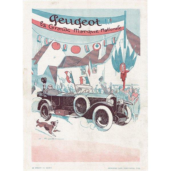 フランスの雑誌 〜FANTASIO〜より PEUGEOT(プジョー)アドバタイジング067