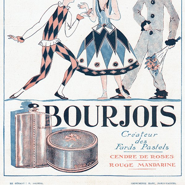 フランスの雑誌 〜FANTASIO〜より 「BOURJOIS」アドバタイジング068