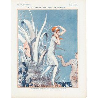 フランスの雑誌 〜LA VIE PARISIENNE〜より アドバタイジング073