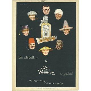スウェーデンの古い雑誌広告(アンティークプリント) VADEMECUM(歯磨き粉) 071
