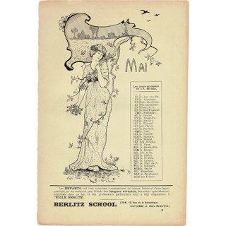 フランス アンティーク聖人暦 カレンダー(5月)052