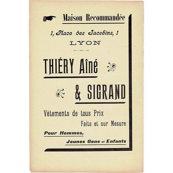 フランス アンティーク聖人暦 カレンダー(12月)059