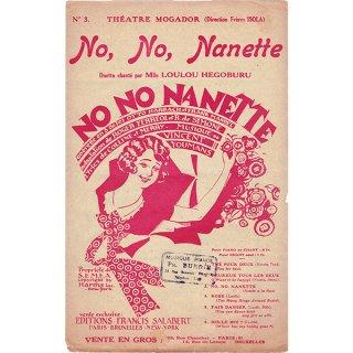 フランスのヴィンテージ シャンソン楽譜 No No Nanette 001