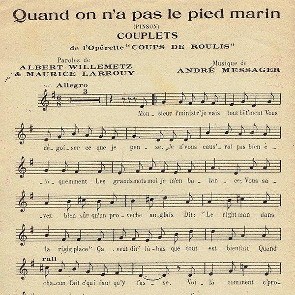 フランスのヴィンテージ シャンソン楽譜 COUPS DE ROULIS 003