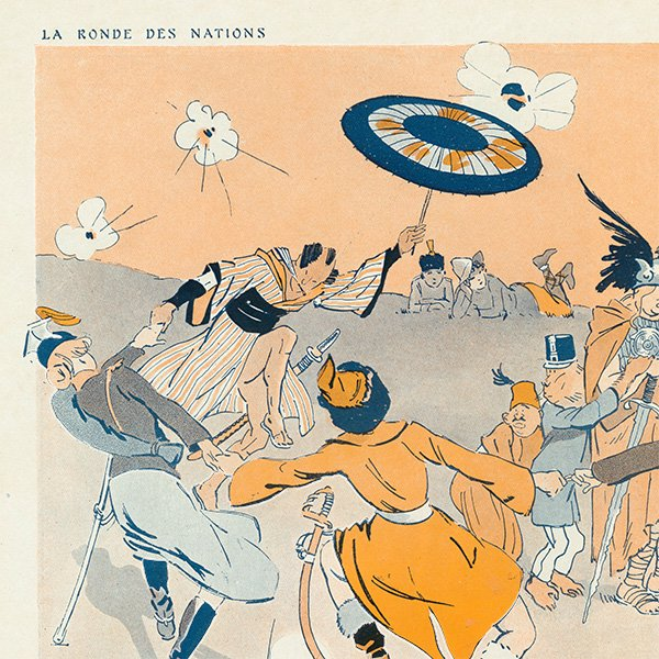 フランスの雑誌 〜FANTASIO〜より ジョルジュ・バルビエ 082