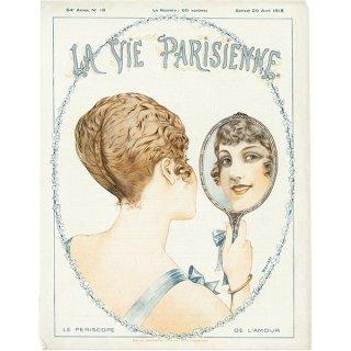 フランスの雑誌表紙 〜LA VIE PARISIENNE〜 094