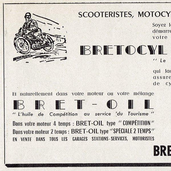 オートバイ雑誌のヴィンテージ広告 0081