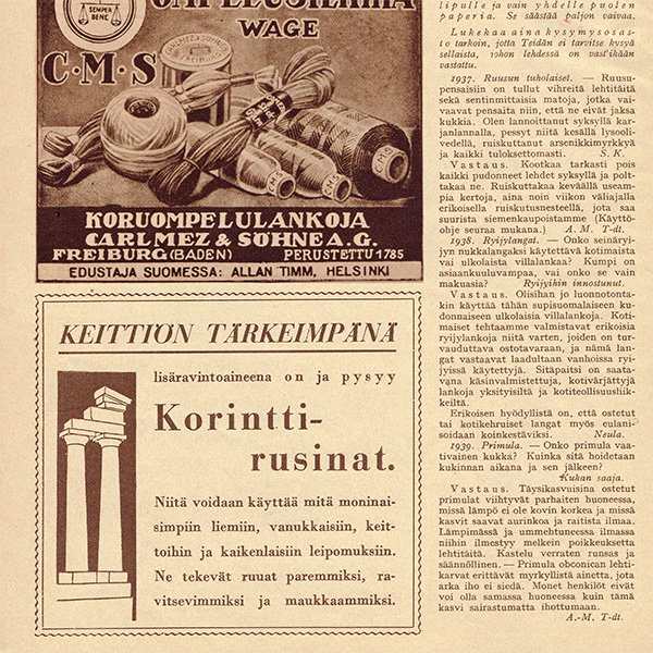 フィンランドのヴィンテージ雑誌「KOTILIESI」より PHILIPS広告  0089
