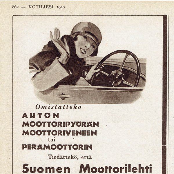 フィンランドのヴィンテージ雑誌「KOTILIESI」より PHILIPS広告  0092