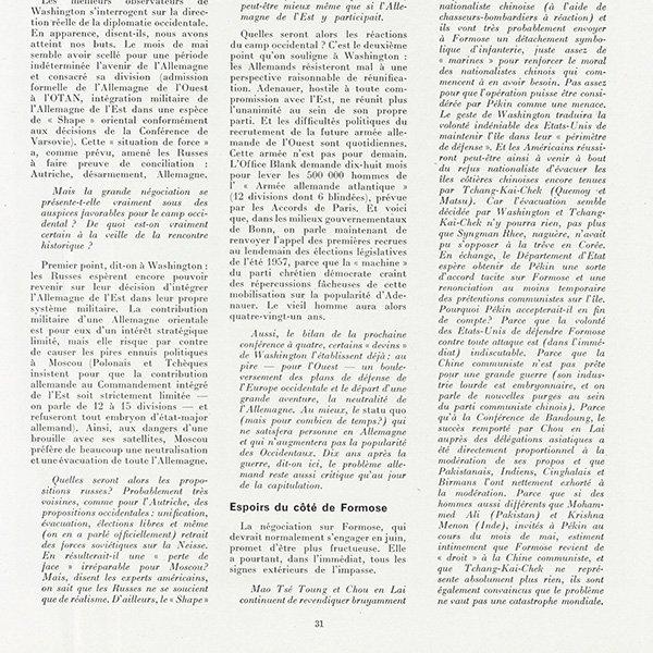 フランスの雑誌ヴィンテージ広告 Caron(キャロン)の香水 0112