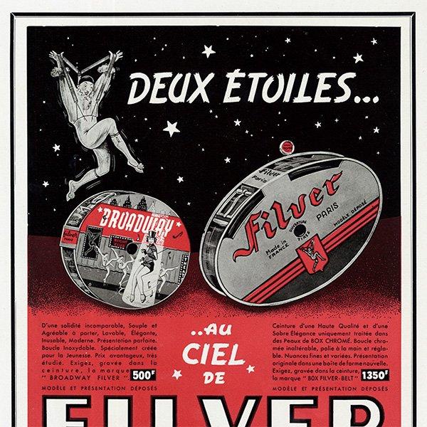 フランスの雑誌より olivetti(オリベッティ) ヴィンテージ広告 0114