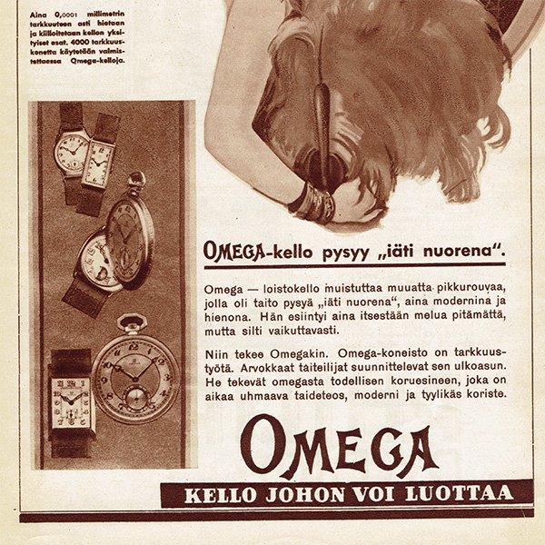 フィンランドのヴィンテージ雑誌「KOTILIESI」より OMEGA広告  0118