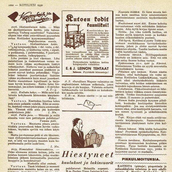 フィンランドのヴィンテージ雑誌「KOTILIESI」よりRAMFORD(ラムフォード)広告ページ  0119