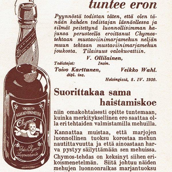 フィンランドのヴィンテージ雑誌「KOTILIESI」より広告  0123
